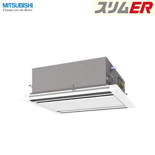 PLZ-ERMP63LR