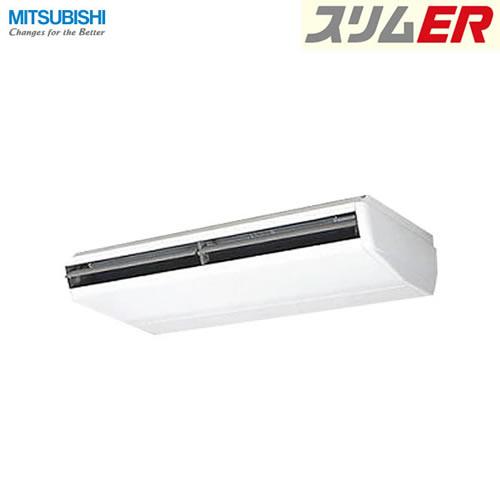 PCZ-ERP280CR