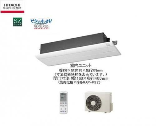 RAP-50SC2  化粧パネル込