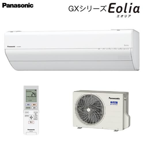 CS-409CGX2-W