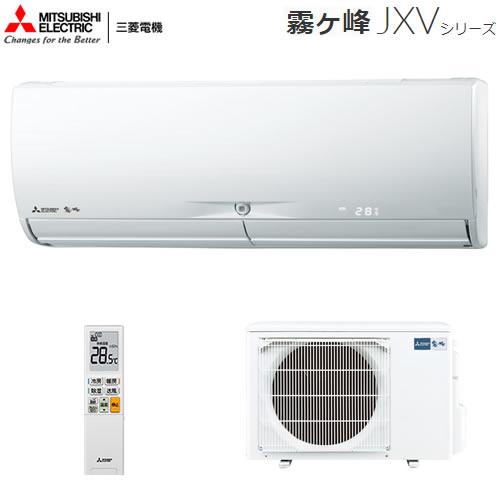 MSZ-JXV3619S-W