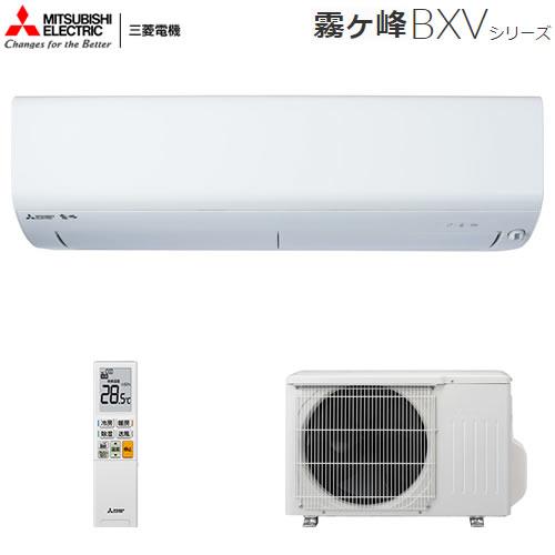 MSZ-BXV2219-W