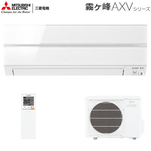 MSZ-AXV2819S-W
