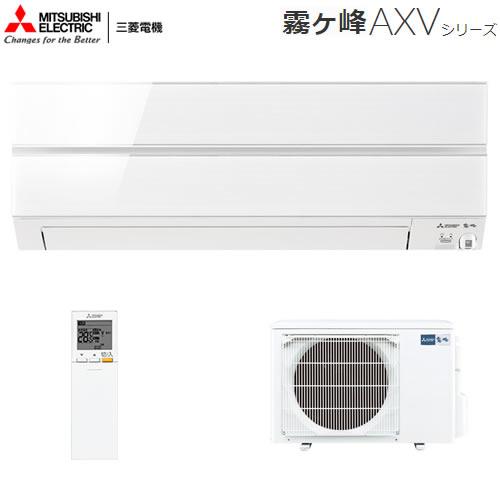 MSZ-AXV3619S-W