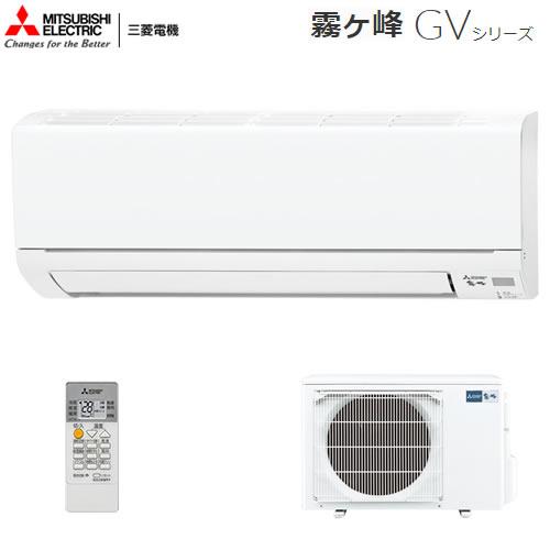 MSZ-GV4019S-W