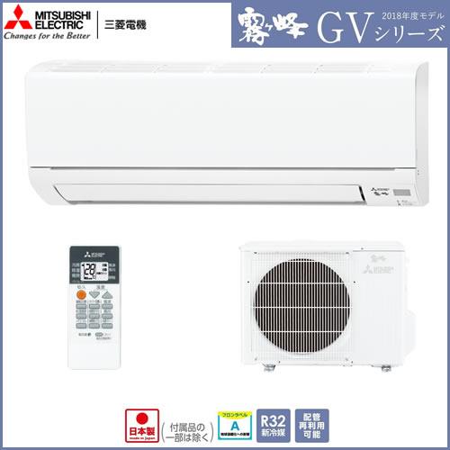MSZ-GV2218-W