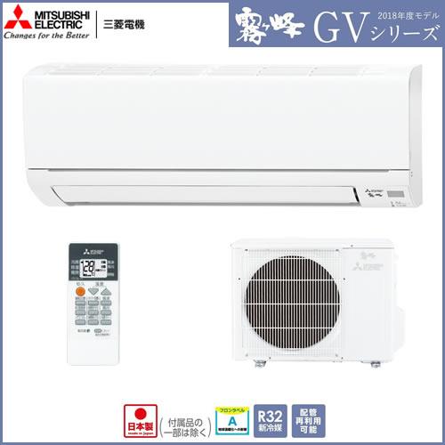 MSZ-GV4018S-W