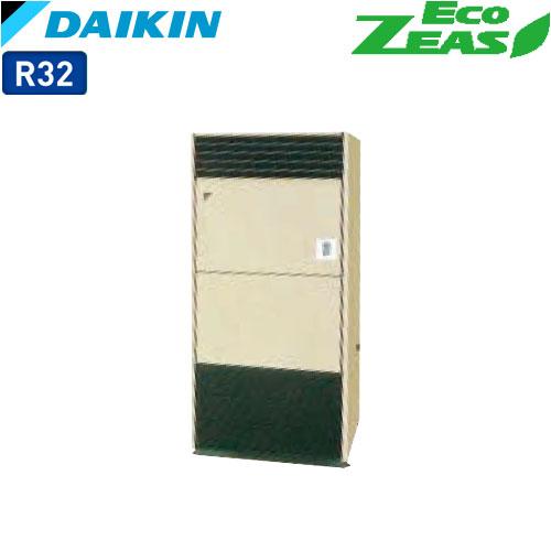 SZRV280A