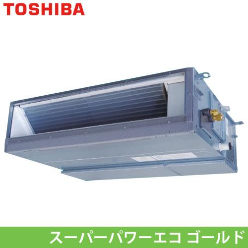 RDSA08033M