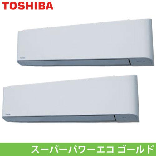 RKSB08033JX