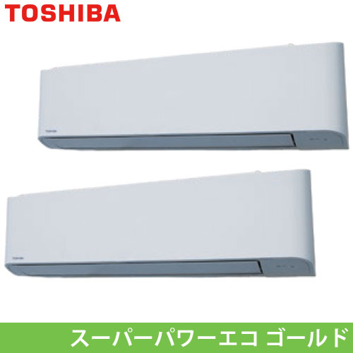 RKSB08033X