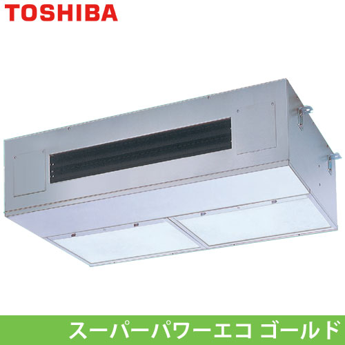 RPSA08033M