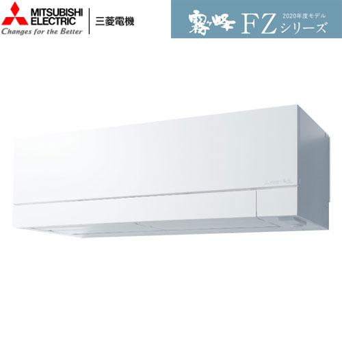 MSZ-FZV9020S-W