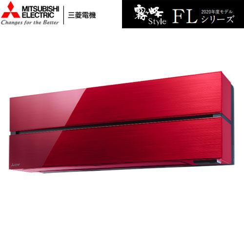 MSZ-FLV6320S-R