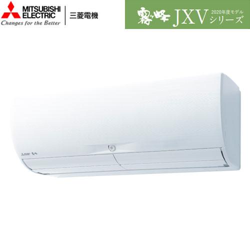 MSZ-JXV7120S-W
