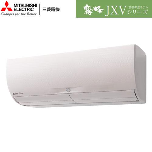 MSZ-JXV7120S-T