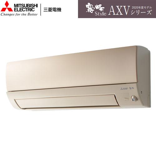 MSZ-AXV2820-N