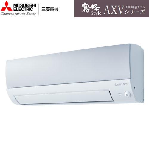 MSZ-AXV2820-A
