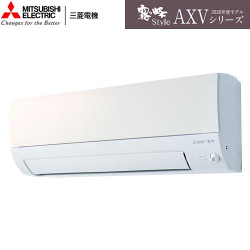MSZ-AXV2820S-W