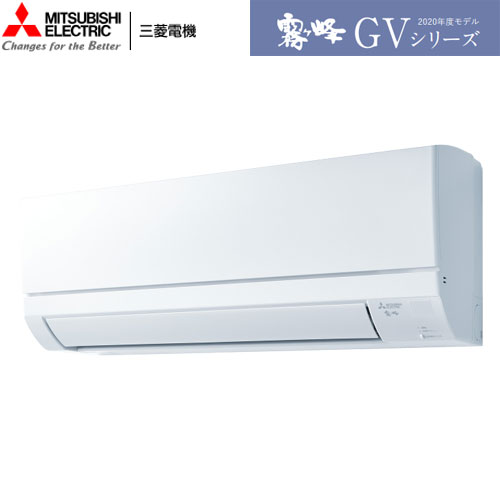 MSZ-GV2820-W