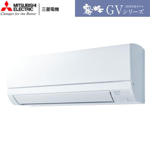 MSZ-GV4020S-W