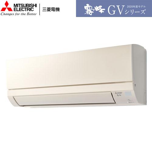 MSZ-GV5620S-T