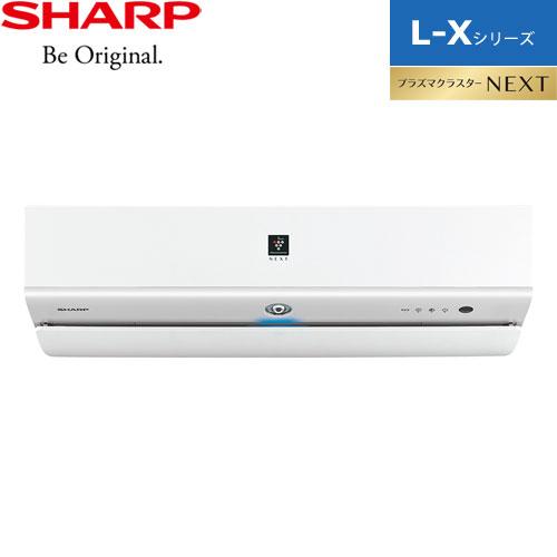 AY-L80X2-W