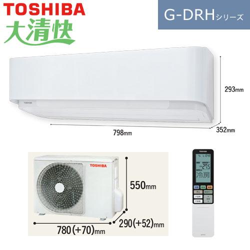 RAS-G225DRH(W)