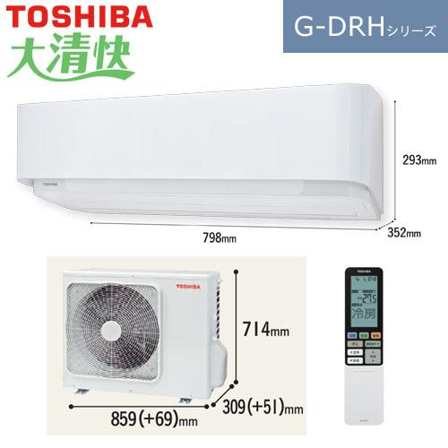 RAS-G636DRH(W)