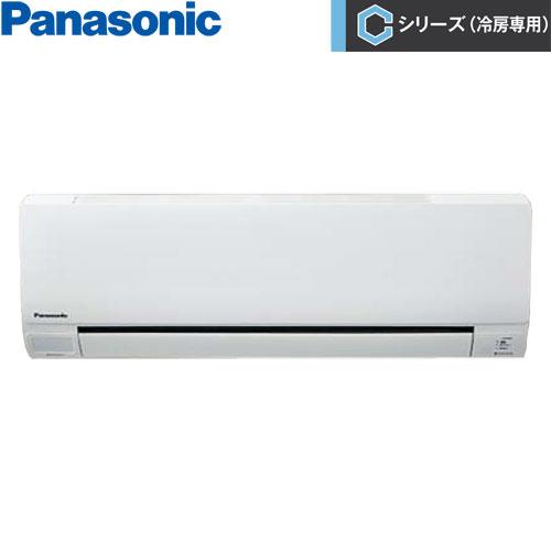 PA-P56K6SCB