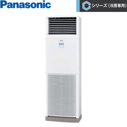 PA-P50B6SCNB