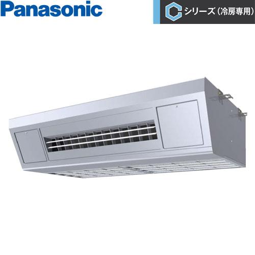 PA-P80V6SCNB
