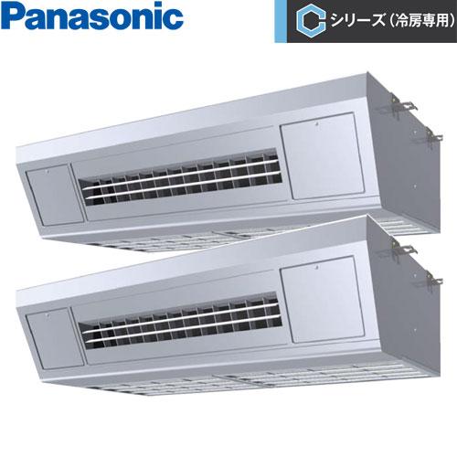 PA-P160V6CDNB