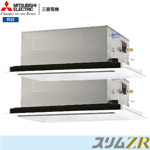 PLZX-ZRMP160LY