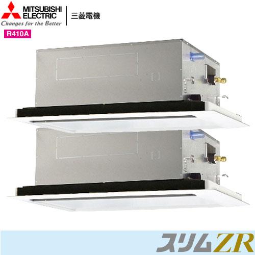 PLZX-ZRP280LY