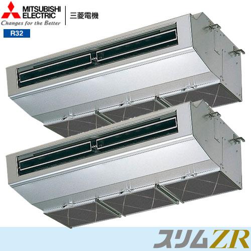 PCZX-ZRMP160HY