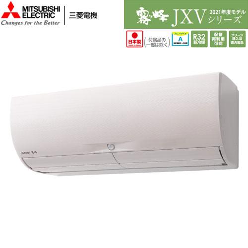 MSZ-JXV2221-T