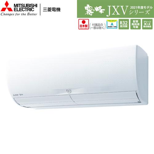 MSZ-JXV6321S-W