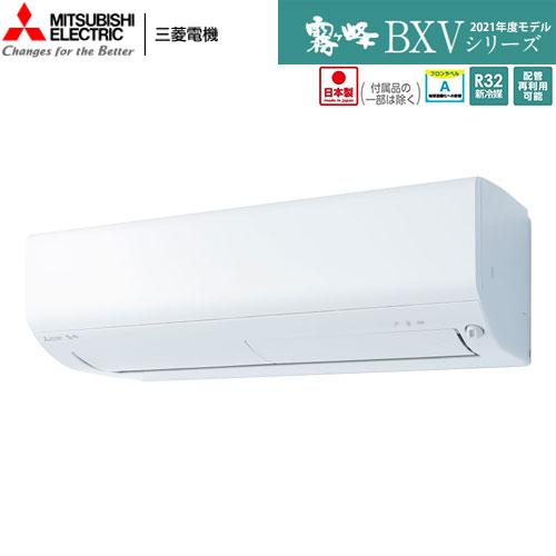 MSZ-BXV7121S-W