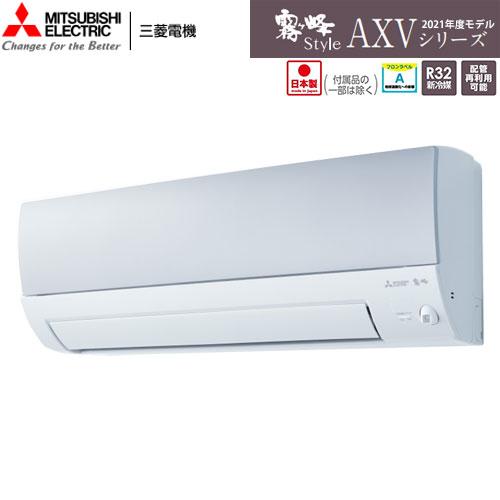 MSZ-AXV3621-A