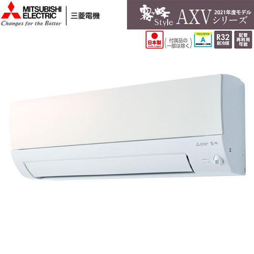 MSZ-AXV3621S-W