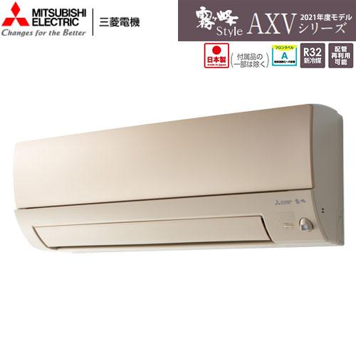 MSZ-AXV3621S-N