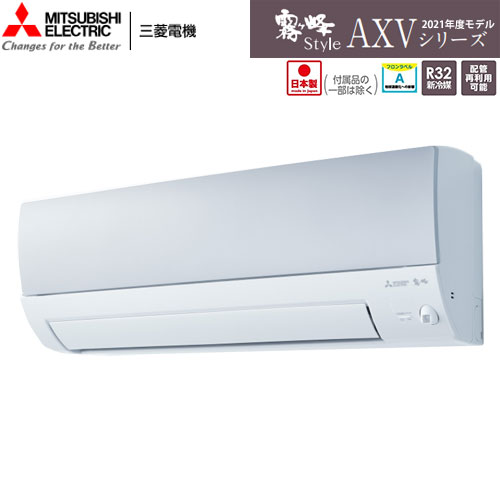 MSZ-AXV3621S-A