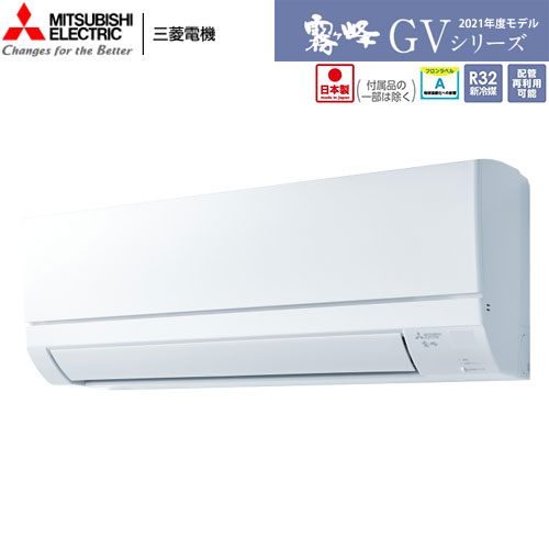 MSZ-GV3621-W