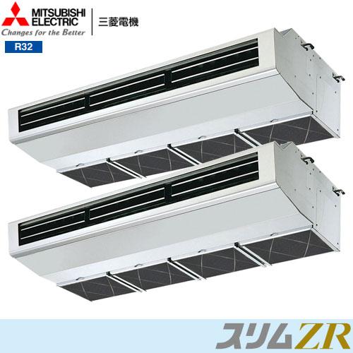 PCZX-ZRMP280HZ