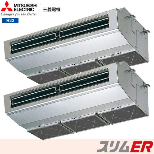 PCZX-ERMP160HZ