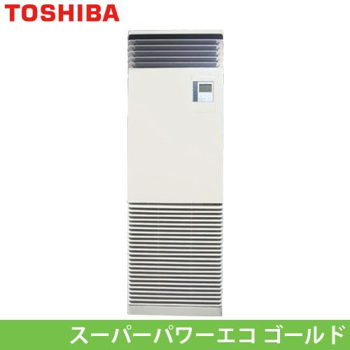 RFSA05033BU
