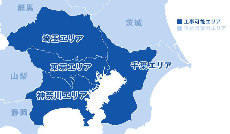 工事エリア地図