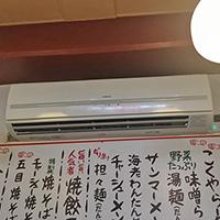 神奈川県藤沢市の飲食店にて壁掛形エアコンの入替え工事【パッケージエアコン】